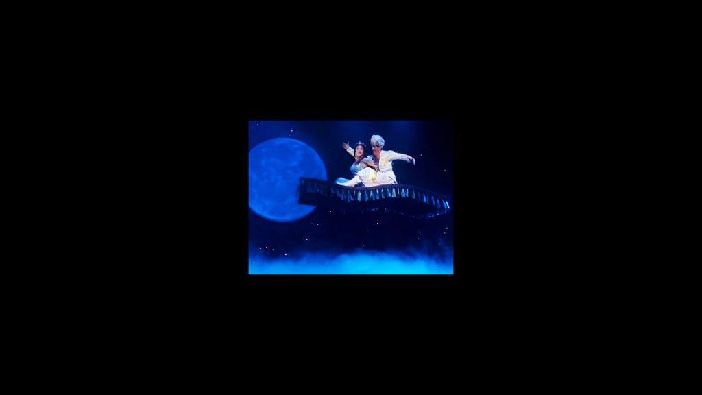 Aladdin - Spotlight On Still